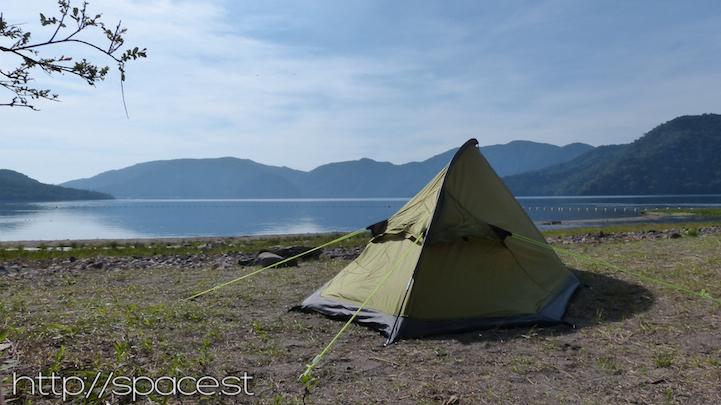 my tent at Shobugama