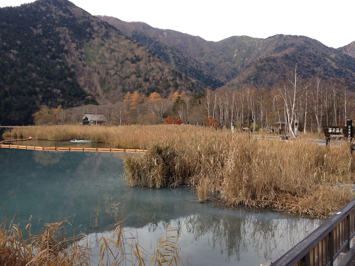 Lake Yu (yunoko) in the autumn