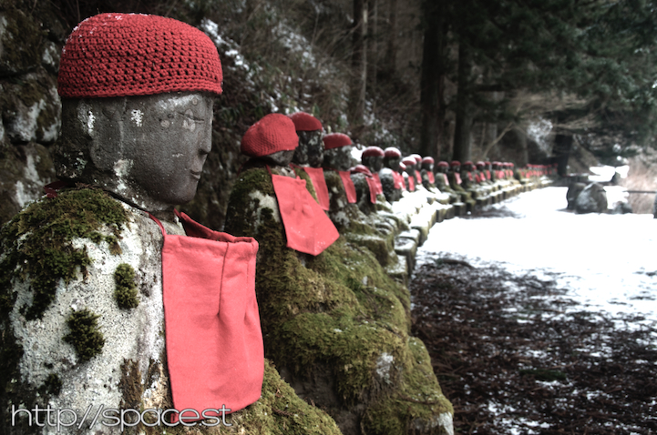 Bake Jizo Kanman Path
