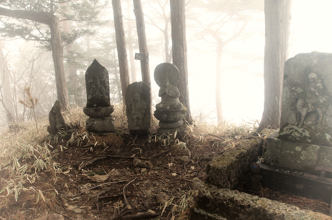 "There are many gates along the trail and several statues and shrines on the peak. The name of the mountain is Soto, which in Japanese means ""open air"""