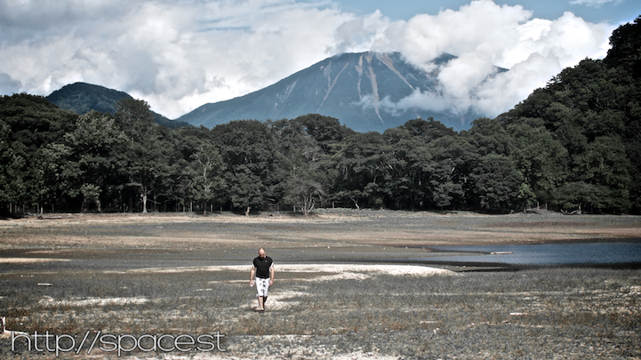 view of Nantai Mountain from Lake Sai bed