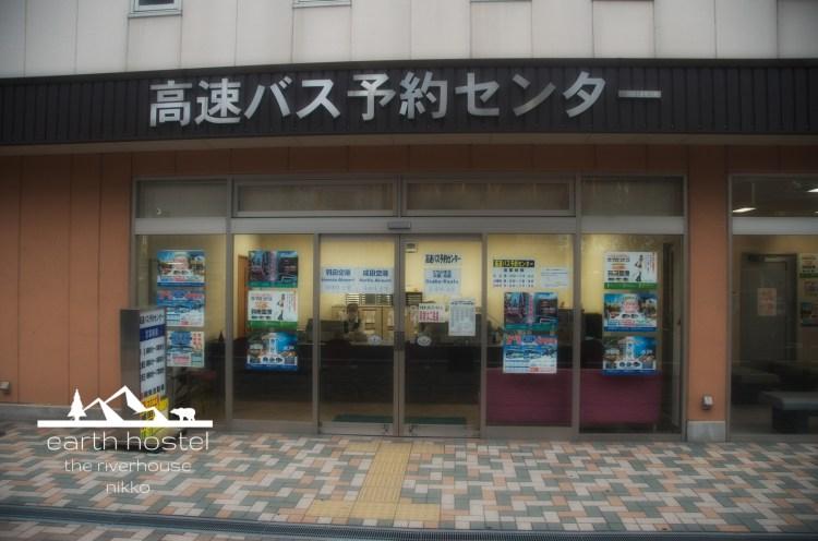 narita-nikko-airport-bus-utsunomiya-3.jpg