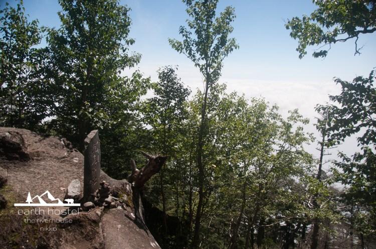 hiking nantai mountain-14