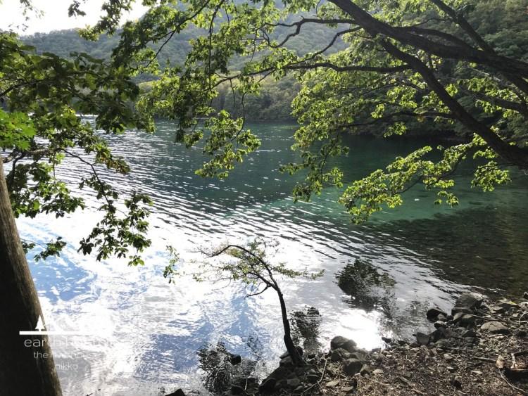 view of Lake Chuzenji