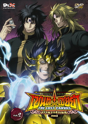 Saint-Seiya: The Lost Canvas [セイントセイヤ THE LOST CANVAS 冥王