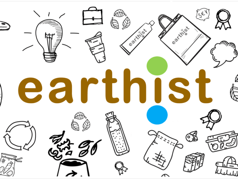 Earthist - Sustainable living