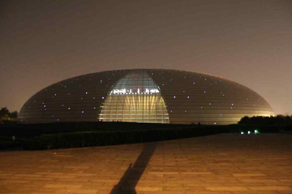National Centre for Performing Arts, Beijing