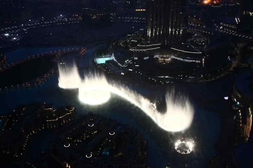 The Burj Khalifa Fountain, Dubai
