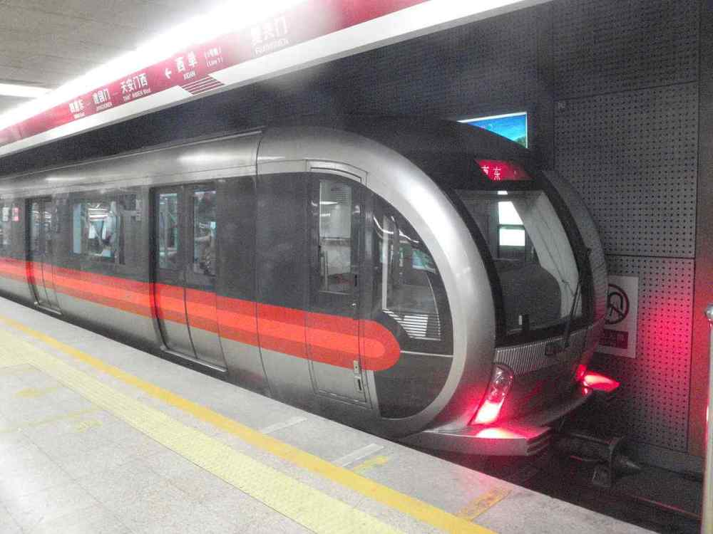 Beijing Metro System, China