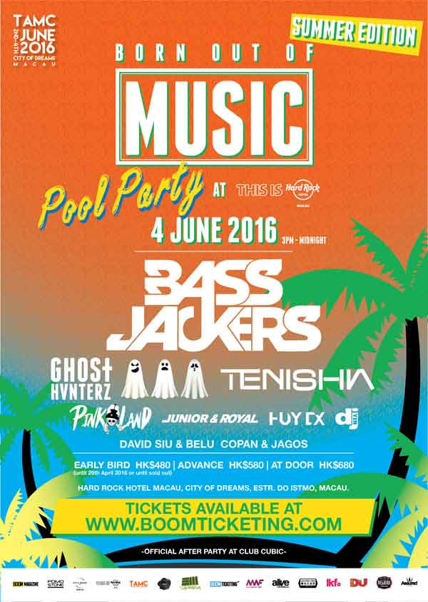 Pool-Party-E-Flyer