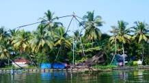 First glimpse of Chinese Fishing Nets