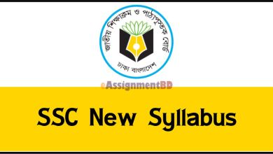 SSC New Syllabus