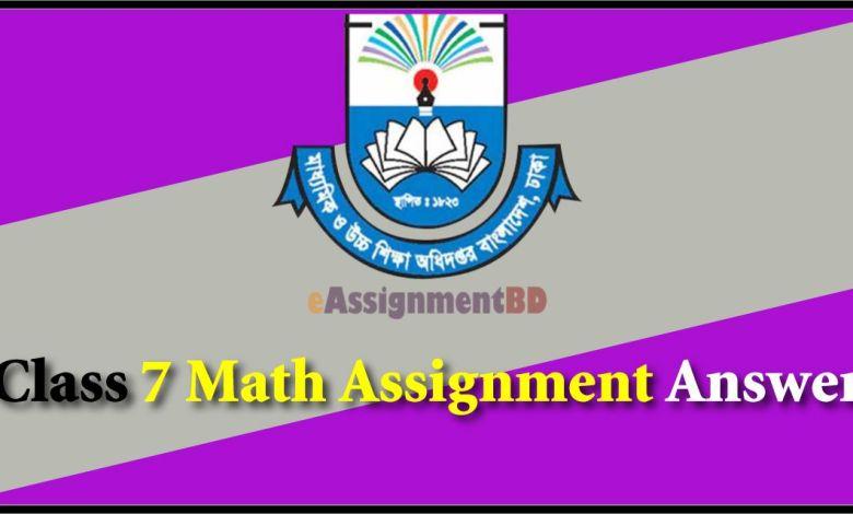 Class 7 Math Assignment