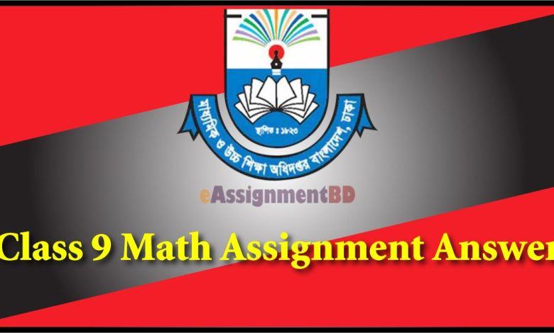 Class 9 Math Assignment Solution