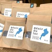 琵琶湖の水草から作ったオーガニック肥料《Bénir du lac》