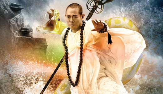 https://i1.wp.com/eastasia.fr/wp-content/uploads/2011/11/The-Sorcerer1.jpg