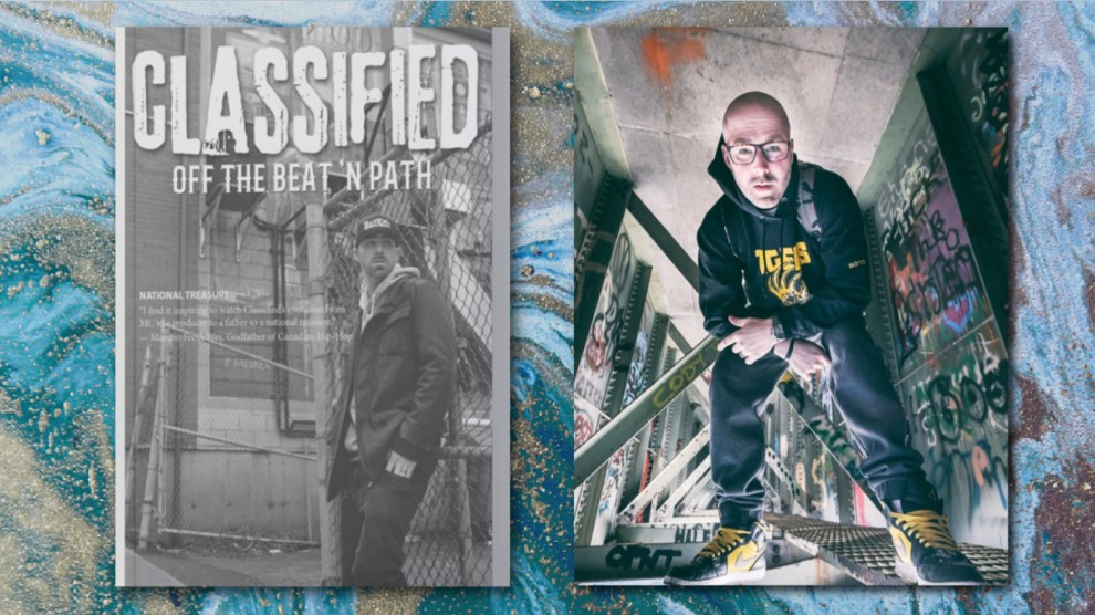 Off the Beat 'N Path by Classified
