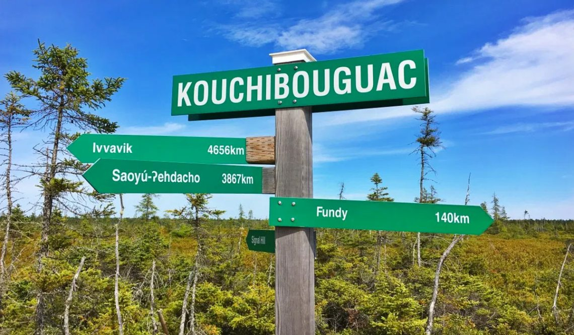 East-Coast-Wanderfolk-Series-Kouchibouguac-National-Park