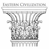 Eastern Civilization logo