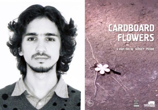 Cardboard Flowers Sergey Pedan