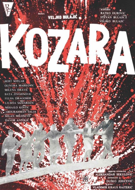 Kozara with english subtitles