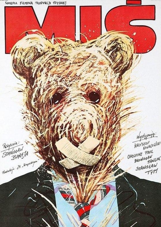 Teddy Bear with english subtitles