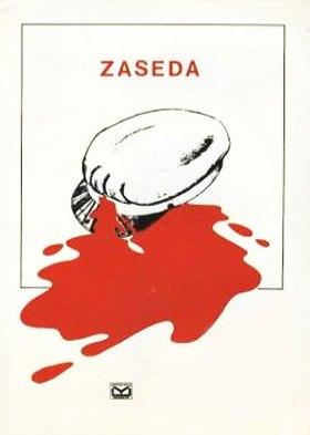Zaseda (The Ambush)