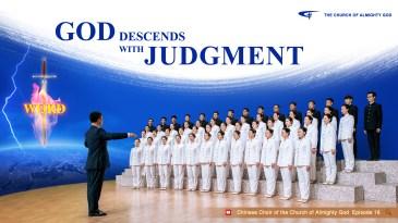 Judgment-Day-02-RG014EN