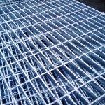 Serrated Steel Grating