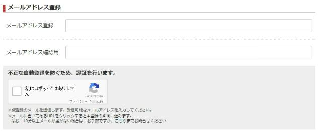 A8net自己アフィリ登録