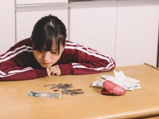 お金将来不安怖い