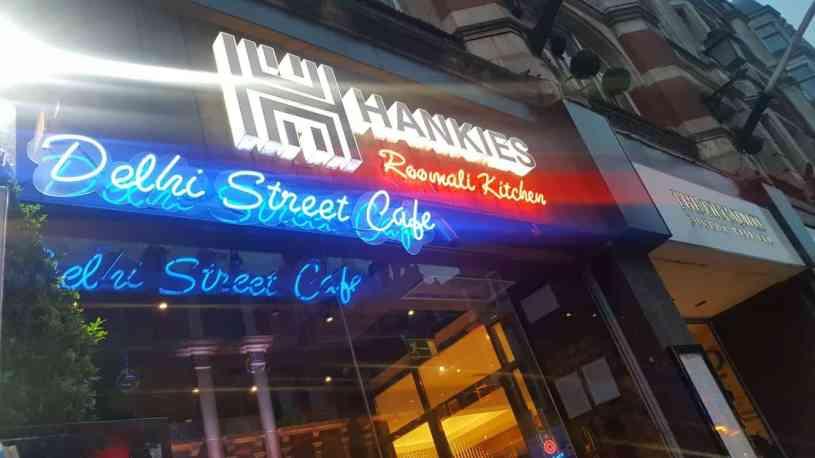 indian restaurant in London