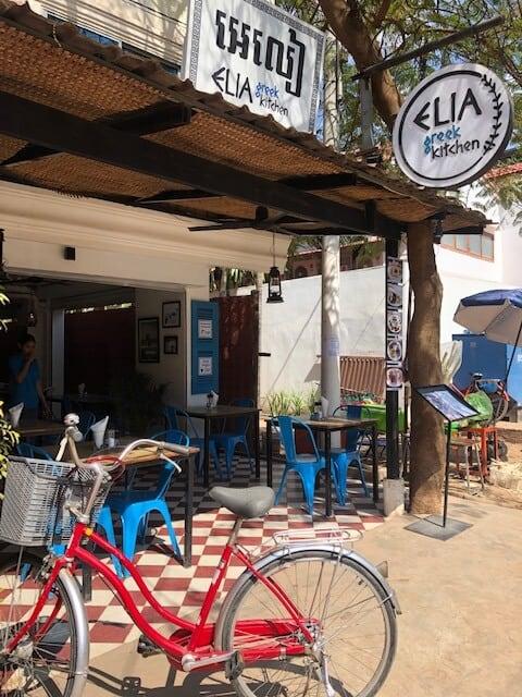 elia greek kitchen