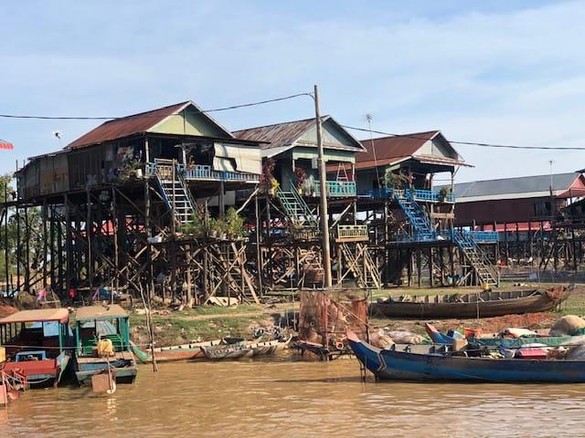 floating village siem reap