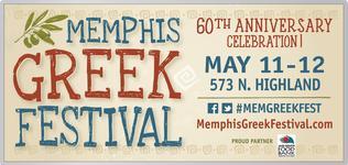 Memphis Greek Festival