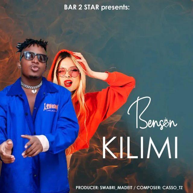 Benson – Kilimi