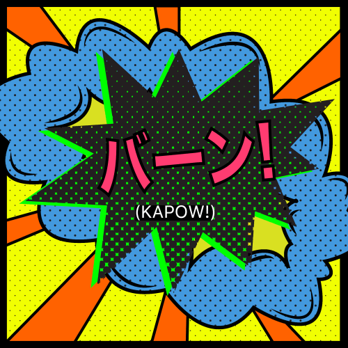 Madame Psychosis Kapow Cover Art