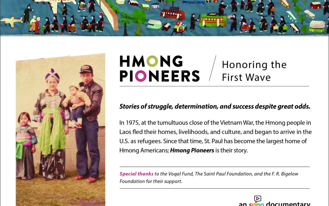 """Celebrating a success story of modern pioneers:"" A Blog by Kate Havelin"