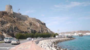 Old Muscat / Mutrah Corniche