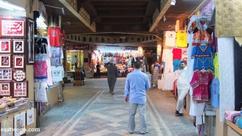 Mutrah Souq in Muscat