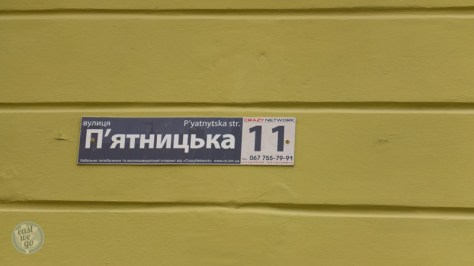 Ucrânia-120