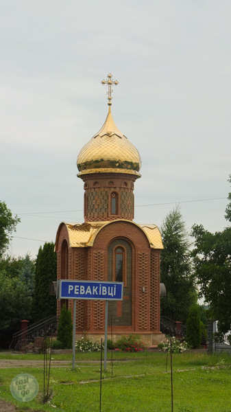 Ucrânia-154