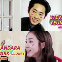 Video Variety - Steven Yeun Hungry for K-Fame