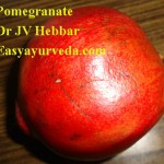Pomegranate Benefits, Home Remedies, Side Effects