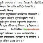 Sarpagandha- Rauwolfia serpentina Uses, Side Effects- Ayurveda Details