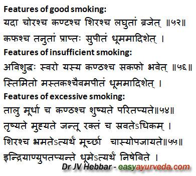 signs of good and bad herbal smoking