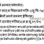 KsharaSutra Pradhana Karma – Main Procedure