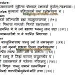 Shloka (Verses) To Relieve Microbes As Described By Sushruta