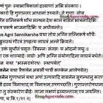 Various Methods of Ayurvedic Food Processing – Ahara Samskara