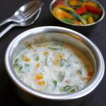 Green & Yellow Pepper Raita | Green & Yellow Pepper Yogurt Dip